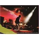 【楽天ブックスならいつでも送料無料】吉田拓郎 LIVE 2014 [Blu-ray+CD(2枚組)] [ 吉田拓郎 ]