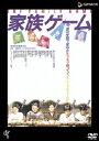 櫻井翔が嵐のお荷物に!「今、この顔がスゴい!」は民放最下位、「家族ゲーム」も低視聴率でジャニーズ幹部が激怒!