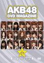【送料無料】AKB48 DVD MAGAZINE VOL.7 AKB48 22ndシングル選抜総選挙「今年もガチです」 [ AK...