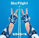 Sky Flight (完全生産限定盤) [ スカイピース ]