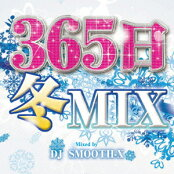 365日冬MIX Mixed by DJ SMOOTH-X