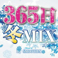 365日冬MIX Mixed