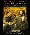 グッド・ウィル・ハンティング 旅立ち【Blu-ray】