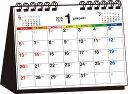 書き込み式シンプル卓上カレンダー(B6ヨコ/カラー)(201...