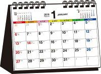 書き込み式シンプル卓上カレンダー(B6ヨコ/カラー)(2019)