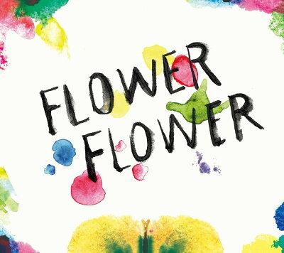 【楽天ブックスならいつでも送料無料】実 (初回限定盤 CD+DVD) [ FLOWER FLOWER ]