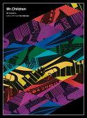 Live & Documentary「Mr.Children、ヒカリノアトリエで虹の絵を描く」【Blu-ray】