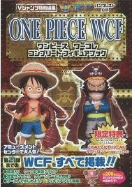 ONE PIECE WCF(ワーコレ)コンプリートフィギュアブック