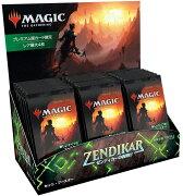 マジック:ザ・ギャザリング ゼンディカーの夜明け セット・ブースター 日本語版 【30パック入りBOX】