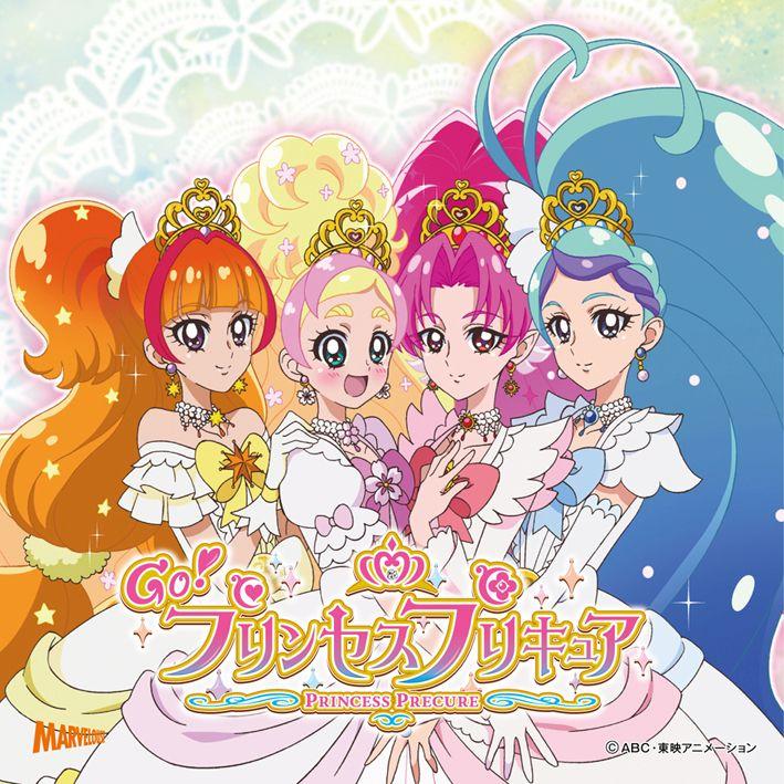 Go!プリンセスプリキュア後期主題歌シングル (CD+DVD)画像