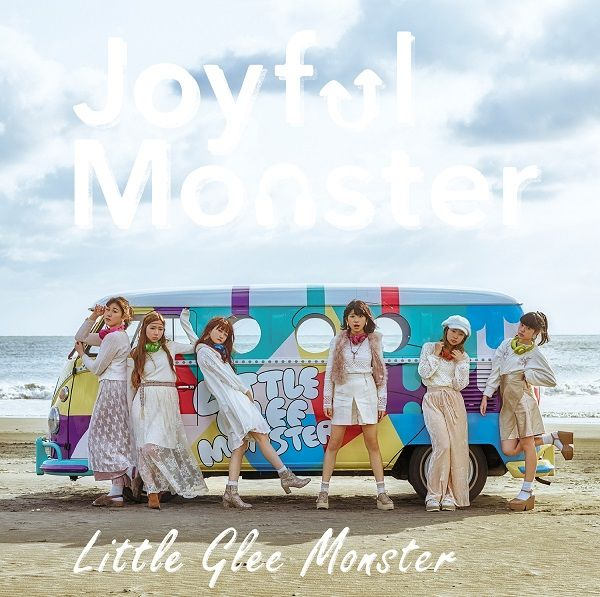 Joyful Monster (完全生産限定盤 CD+マフラー)画像