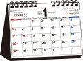 書き込み式シンプル卓上カレンダー(B6ヨコ)(2019)