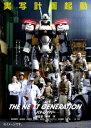 THE NEXT GENERATION-パトレイバーー 第7...