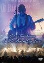 Yuta Furukawa 30th Birthday Live [ 古川雄大 ]