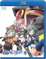 宇宙をかける少女9 【Blu-ray】