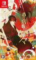 【楽天ブックス限定特典】古書店街の橋姫 々(缶ミラー(76mm))の画像