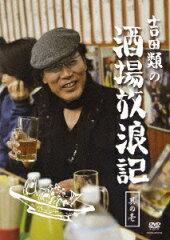 吉田類の酒場放浪記の視聴率がスゴイ!人気の秘密は