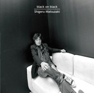 【楽天ブックスならいつでも送料無料】black on black [ 松崎しげる ]