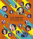 CUE DREAM JAM-BOREE 2018 -リキーオと魔法の杖ー【Blu-ray】 [ 鈴井貴之 ]