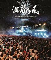 SummerHolic 2017 -STAR LIGHT- at 横浜 赤レンガ 野外ステージ(BD通常盤)【Blu-ray】