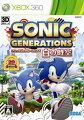 ソニック ジェネレーションズ 白の時空 Xbox360版