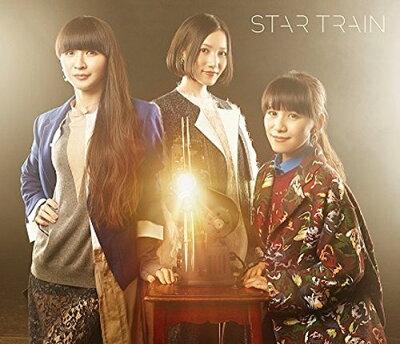 【楽天ブックスならいつでも送料無料】STAR TRAIN (初回限定盤 CD+DVD) [ Perfume ]