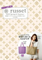 russet(2013 Spring & S)