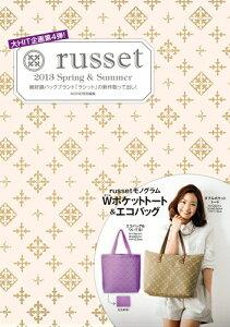 【送料無料】russet 2013 Spring & Summer [ モア編集部 ]