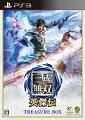 真・三國無双 英傑伝TREASURE BOX PS3版の画像
