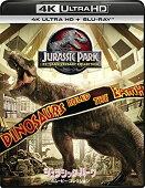 ジュラシック・パーク 4ムービー・コレクション(4K ULTRA HD+ブルーレイ)【4K ULTRA HD】