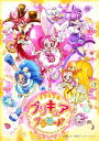 キラキラ☆プリキュアアラモード Blu-ray vol.1【Blu-ray】 [ 美山加恋 ]