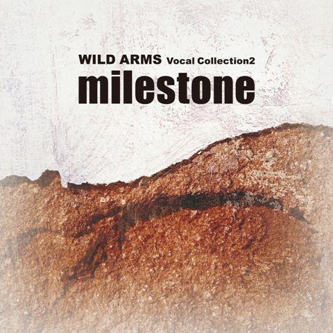 CD, ゲームミュージック milestone2