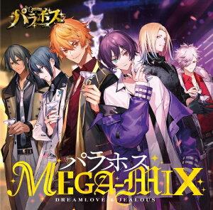 パラホス MEGA-MIX (初回盤 CD+Blu-ray)