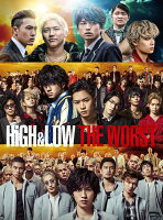 HiGH&LOW THE WORST 豪華盤【Blu-ray】の画像