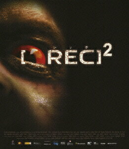 REC レック 2