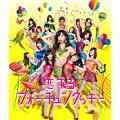 恋するフォーチュンクッキー(TypeA 通常盤 CD+DVD)