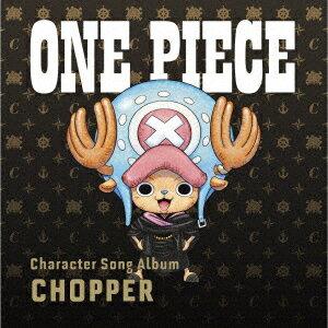 ONE PIECE Character Song Album CHOPPER画像