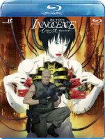 イノセンス【Blu-ray】