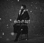 Snow! (初回限定盤 CD+DVD) [ 青柳翔 ]