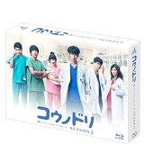 コウノドリ SEASON2 Blu-ray BOX【Blu-ray】