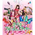 恋するフォーチュンクッキー(TypeK 通常盤 CD+DVD)