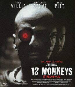 【楽天ブックスならいつでも送料無料】12モンキーズ【Blu-ray】 [ ブルース・ウィリス ]