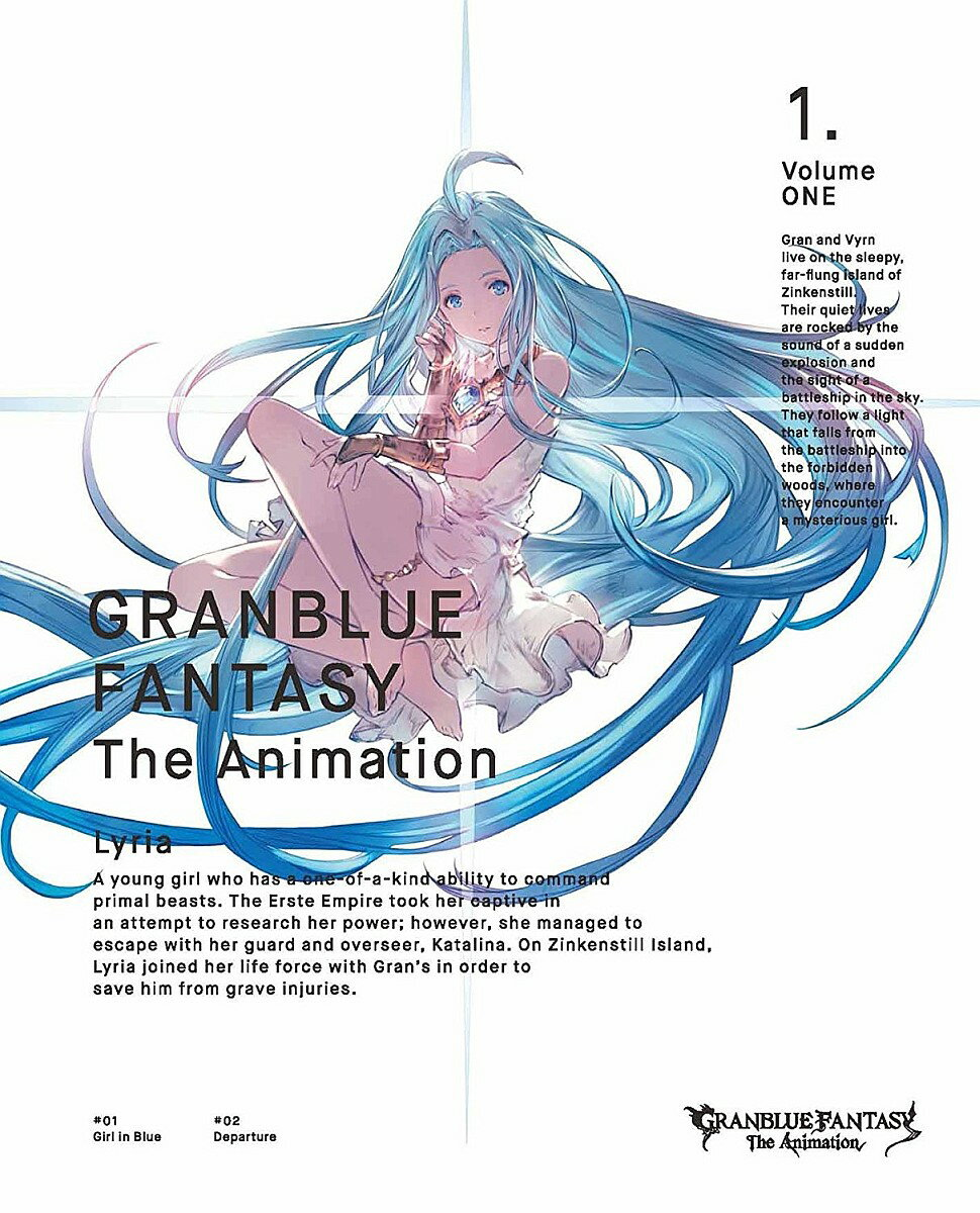 GRANBLUE FANTASY The Animation 1(完全生産限定版)【Blu-ray】画像