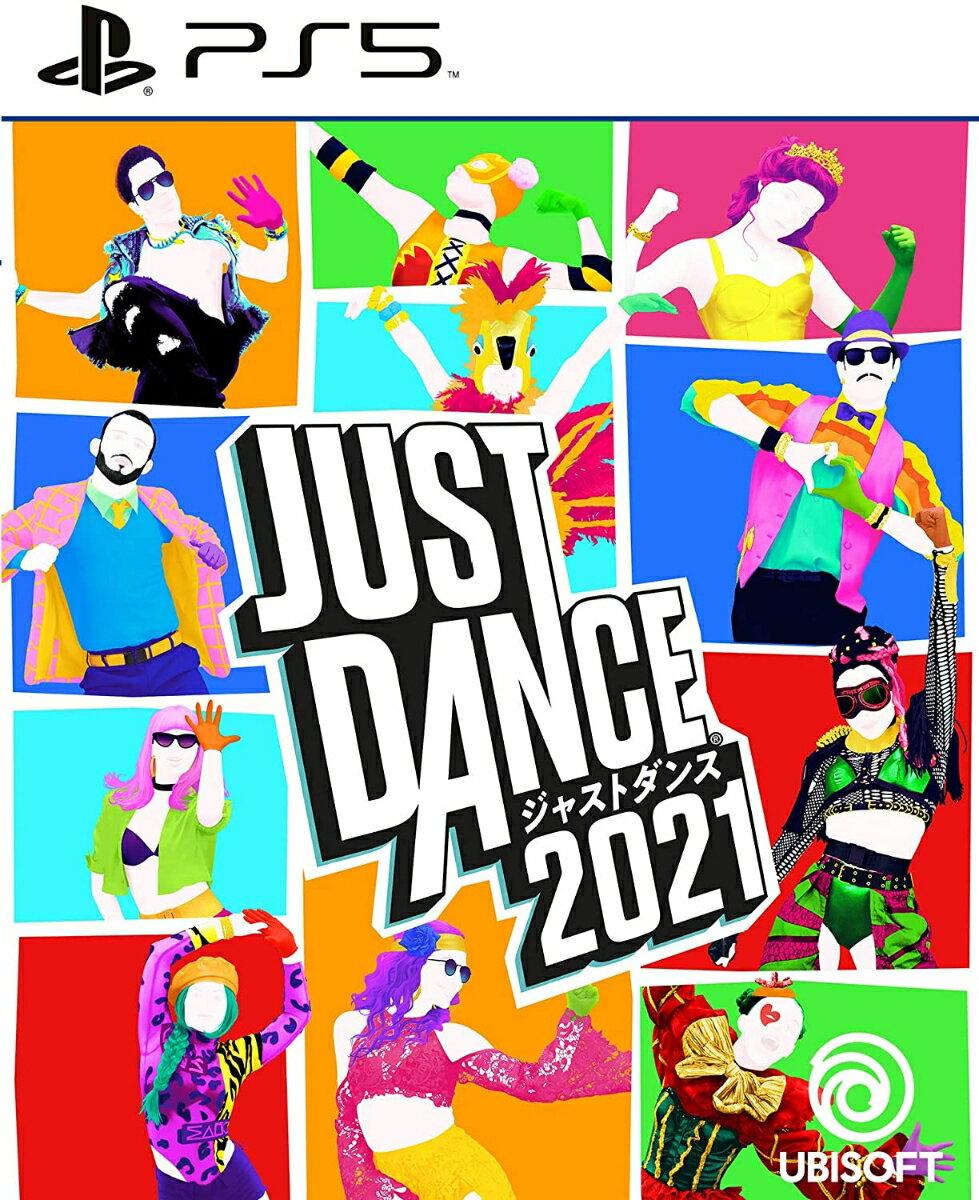 ジャストダンス2021 PS5版