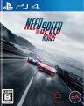 ニード・フォー・スピード ライバルズ PS4版の画像