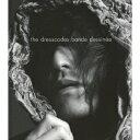 バンド・デシネ(初回生産限定盤 CD+DVD) [ ドレスコーズ ]