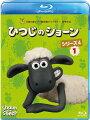 ひつじのショーン シリーズ4 1【Blu-ray】