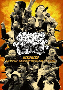 KING OF KINGS 2020 GRAND CHAMPIONSHIP FINAL