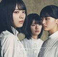 Nobody's fault (初回仕様限定盤 Type-A CD+Blu-ray)