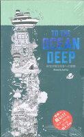 To the ocean deep-財宝が眠る深海への冒険ー